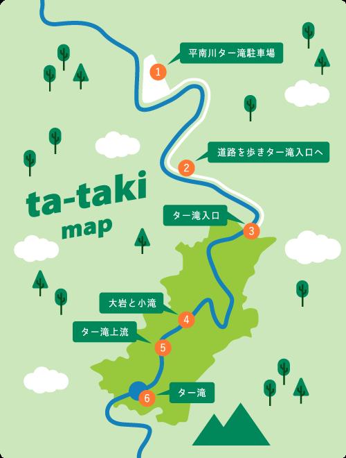 ター滝フィールドマップ