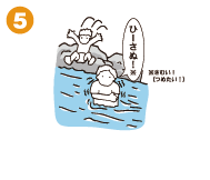川の水は冷たい!