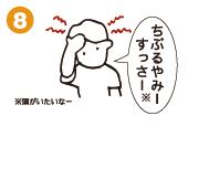 レプトスピラ(感染症)に注意